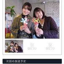 大大大大満足な晩御飯(^ ^)の記事に添付されている画像