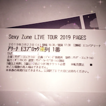 **3/23♡Sexy Zone LIVE TOUR 2019 PAGESの記事に添付されている画像