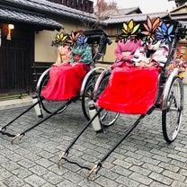 めざせ京都の記事に添付されている画像