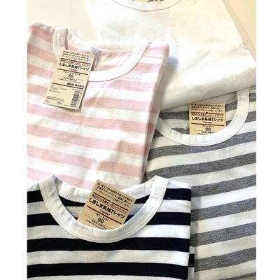 無印良品週間♪コスパ◎優秀Tシャツをリピート買いの記事に添付されている画像