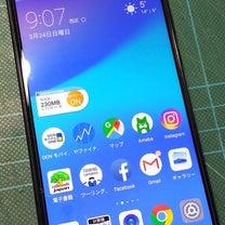 Huawei P20Liteが800円の記事に添付されている画像