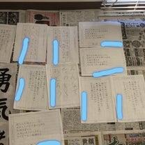 スミレ書道教室 今日の名東キラリ美人は?!の記事に添付されている画像