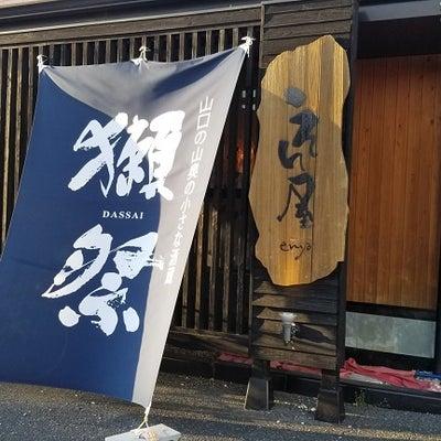 埼玉へコトリップ~深谷で宴会 えん屋の記事に添付されている画像