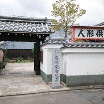 京都駅周辺を散策♪の記事に添付されている画像