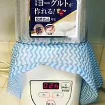 いただいた大豆で納豆作り② 発酵終了の記事に添付されている画像