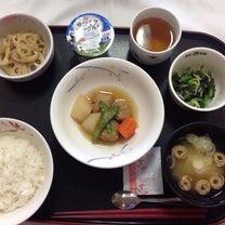 病院食とアイス★の記事に添付されている画像