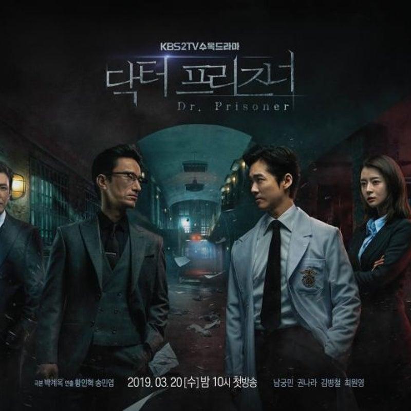 韓国ドラマ 人気記事一般アメーバブログアメブロ