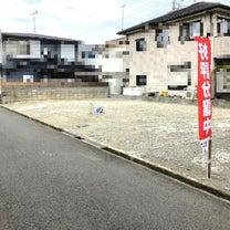 播磨町 分譲地情報の記事に添付されている画像