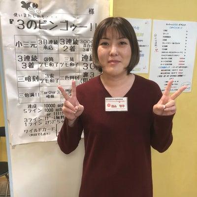 遠山智子プロ@来週のあしべちゃんの記事に添付されている画像