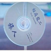 桜庭龍二の 旅人 が いい09 YouTubeが凄い  5.5万回視聴!の記事に添付されている画像