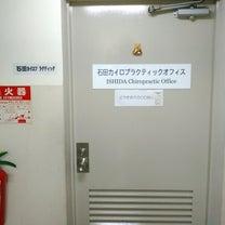 神戸で勉強会の記事に添付されている画像