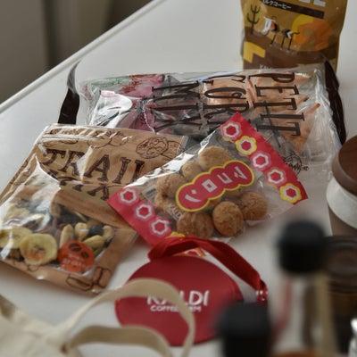カルディ好き必見!人気商品がデザインされたお得なバッグの記事に添付されている画像