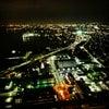 沖縄でパワーチャージ!の画像