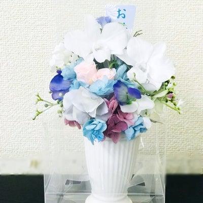 お彼岸向けお供え花のレッスンの記事に添付されている画像