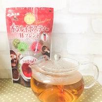 *《おうちカフェ》香るルイボスティーWブレンドの記事に添付されている画像