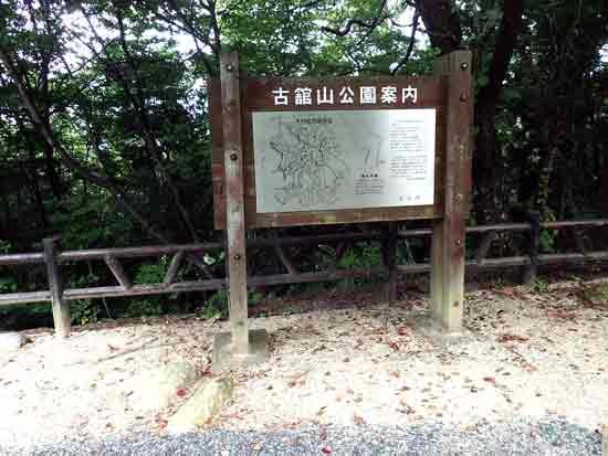 【5】木村舘