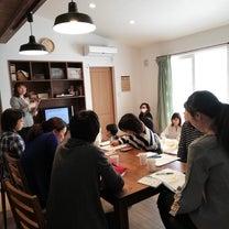 【開催報告】イヤイヤ期が楽しくなる♪子育てコーチング講座@深川市の記事に添付されている画像