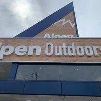 アルペンの新しいお店に行ってきました!の記事に添付されている画像