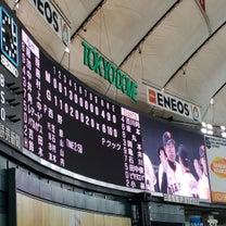 6対4でジャイアンツ勝利!の記事に添付されている画像