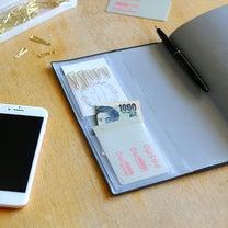 ★無印良品のポケットシールで手帳にちょい足しで使いやすく♪の記事に添付されている画像