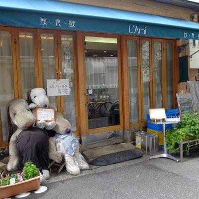 美化された思い出を超えるクリームコロッケ L'Ami(兵庫元町)の記事に添付されている画像
