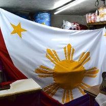 やっぱりフィリピンはちゃんとしてる!フィリピン好きとしては嬉しくなるような友人のの記事に添付されている画像