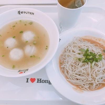 【香港】朝ごはん @香港国際空港& 香港のお土産の記事に添付されている画像