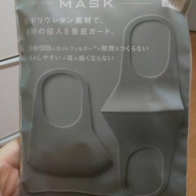花粉症~繰り返し使えるマスク買ってみました(*≧∀≦*)の記事に添付されている画像