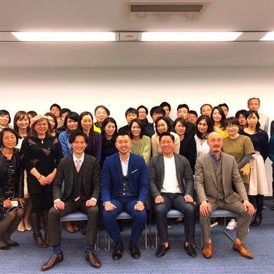 昨日は大阪勉強会でした✨の記事に添付されている画像