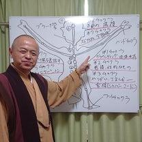 ☆グラウンディング講座を受講して・Oさんのご感想!の記事に添付されている画像