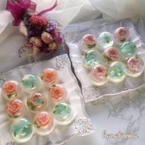 【レッスンレポ】宝石みたいに、キラキラ可愛い♡フラワー錦玉ゼリーレッスン♡の記事に添付されている画像