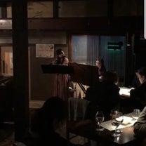 京都坊主Barさんにて演奏しました♪の記事に添付されている画像