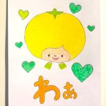 1ページ絵本#567『のんびりんごちゃんとなかまたち36』の記事に添付されている画像