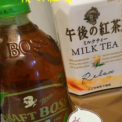 ペットボトル☆*の記事に添付されている画像