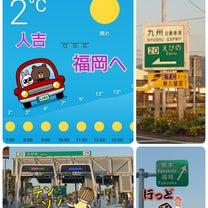 ♪C'mon baby福岡の記事に添付されている画像