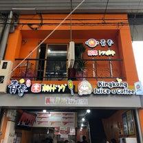 ぼっち鶴橋~食べ物編~の記事に添付されている画像