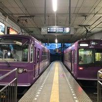 旅ラン at 京都嵐山の記事に添付されている画像