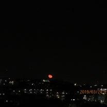 赤い月の記事に添付されている画像