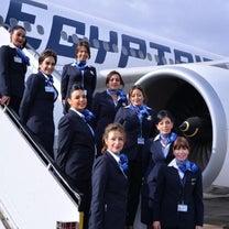 エジプト航空☆日本人客室乗務員募集中!の記事に添付されている画像
