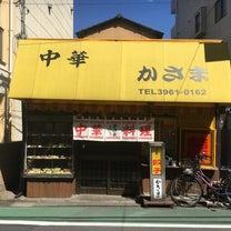 カレーの黄色は店舗テントの色の如しの記事に添付されている画像
