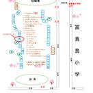 <イベント>週末、「お花見手づくり市in真間川桜祭り」出店予定ですの記事より