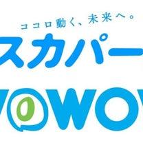 【実録】NHKなんて要らない!の記事に添付されている画像