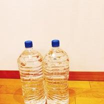 聖なる水の記事に添付されている画像