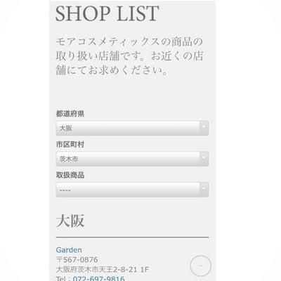 茨木市で唯一の正規取扱店ですの記事に添付されている画像