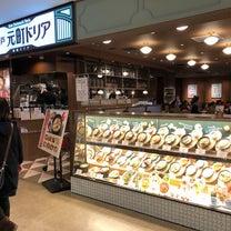 神戸 元町ドリアと今日のココア(o^^o)の記事に添付されている画像