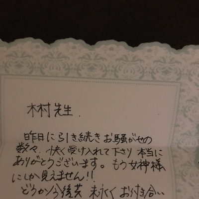 宝塚音楽学校、受験シーズン真っ只中‼️の記事に添付されている画像