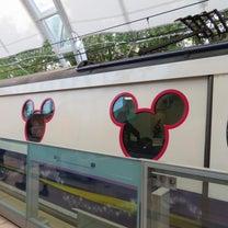 香港旅行 3月16日②の記事に添付されている画像