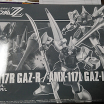 #AMX-117R/L  ガズR/L製作再開の記事に添付されている画像