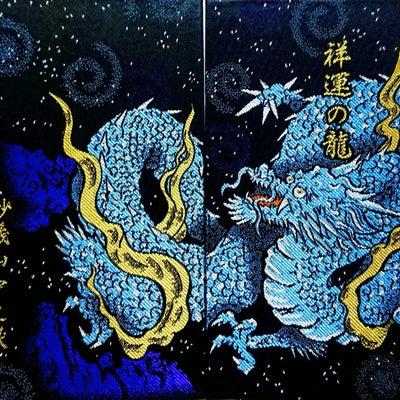 【群馬】中之嶽神社でいただいた斎灯サトルさんの龍の天井画のステキな【御朱印帳】他の記事に添付されている画像