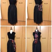 リバーシブルチュールスカートとストール その1の記事に添付されている画像